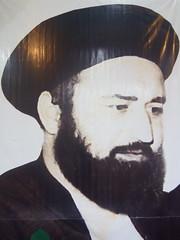 Mausoleum_of_Ruhollah_Khomeini (10) (Sasha India) Tags: iran mausoleum tehran gira  mausoleo     mausole  thran            ruhollahkhomeini    tehern
