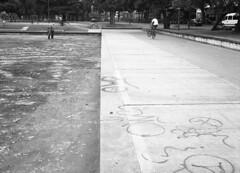 Parque Norte - Rosario - Argentina (L.A. Wulfson) Tags: analog fujifilm ga 645 tmax 400 kodak