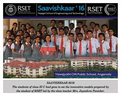 "Saavishkar 2016 • <a style=""font-size:0.8em;"" href=""http://www.flickr.com/photos/141568741@N04/28951055080/"" target=""_blank"">View on Flickr</a>"
