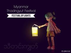 Yotsuba & Myanmar Thadingyut Festival (XINYAW13) Tags: toy toyphotography xinyaw yotsuba