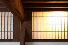 The Japanese Room at Lodge tabi-tabi