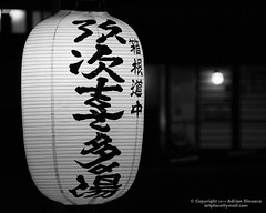 (The Last Hegemon) Tags: autumn fall japan asia september  nippon orient fareast kanagawa hakone nihon k30
