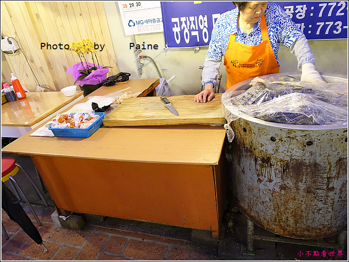 慶州城東市場 (28).JPG