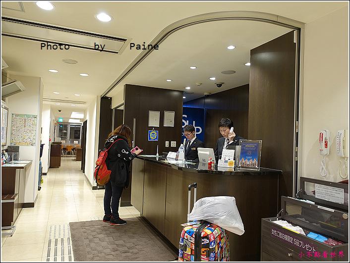 大阪super hotel (4).JPG