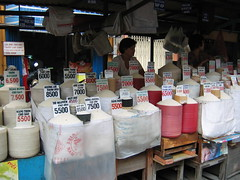 Many Flavors of Rice For Sale Vietnam