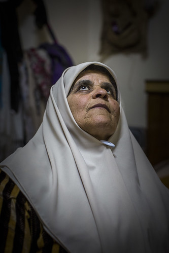 The Palestinian Woman