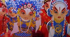the eyes have it (SM Tham) Tags: decorations actors chinesenewyear malaysia shoppingmall cutouts kualalumpur selangor chineseopera 1utama