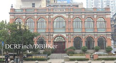 Banque de L'Indochine - Hankow - 1902 (DBHKer) Tags: china building heritage architecture french colonial bank historic guide wuhan hubei hankow westernarchitecture treatyport  foreignconcession