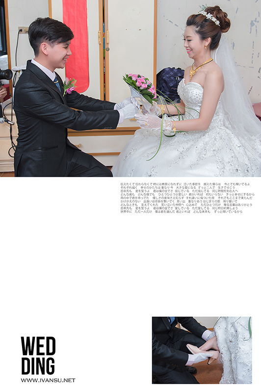 29107745484 7cbfde5c48 o - [婚攝] 婚禮攝影@自宅 國安 & 錡萱