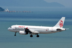 Dragonair B-HSJ (Howard_Pulling) Tags: hongkong airport hk china howardpulling nikon d7200 camera picture transport asia