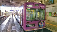 Kyoto - Train to Arashiyama at Shijo-Omiya Station (WY Lim) Tags: japan kyoto arashiyama train shijoomiya station limwy lg g4