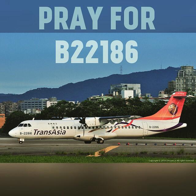 為B22816祈禱 pray for B22816🙏 #復興航空 #ge235 #平安 #b22816 #transasia #pray #safe_and_sound