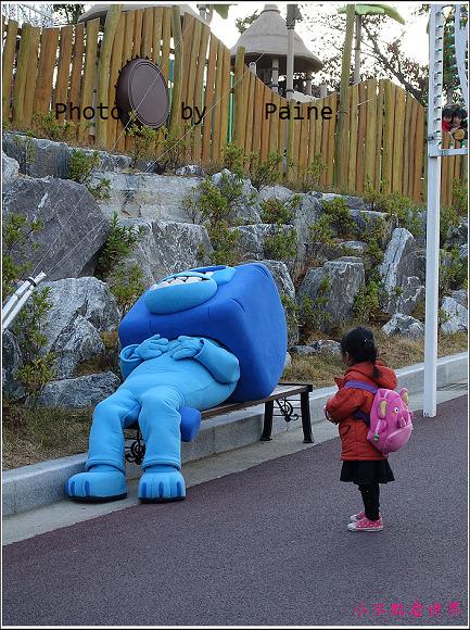 釜山動物園 (49).JPG