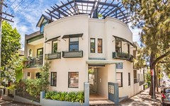 39/75a Ross Street, Glebe NSW