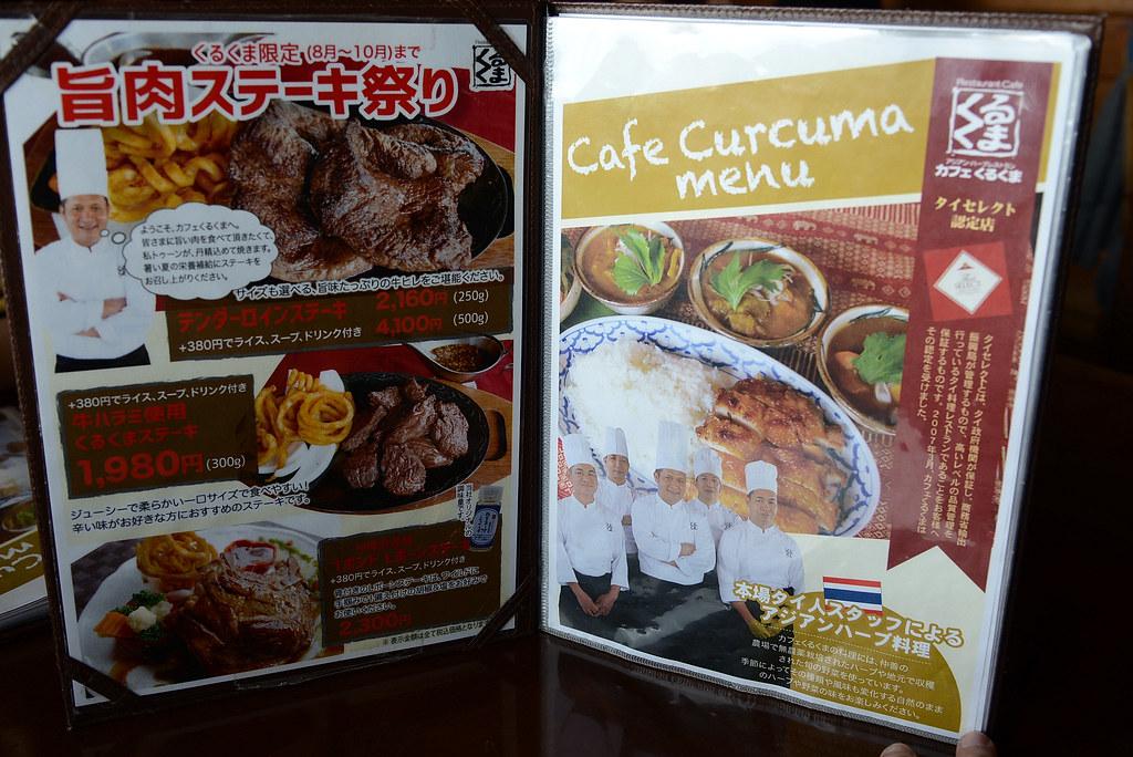 沖繩 カフェくるくま Cafe KURUKUMA