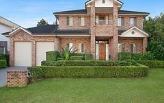 35 Macquarie Links Drive *, Macquarie Links NSW