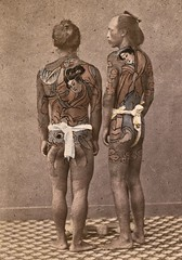 Bettos or grooms tattooed a la mode [rear view]  ca. 1870 (SSAVE w/ over 6 MILLION views THX) Tags: japan 1870 bettoes horsegrooms underwear fundoshi japanese costume