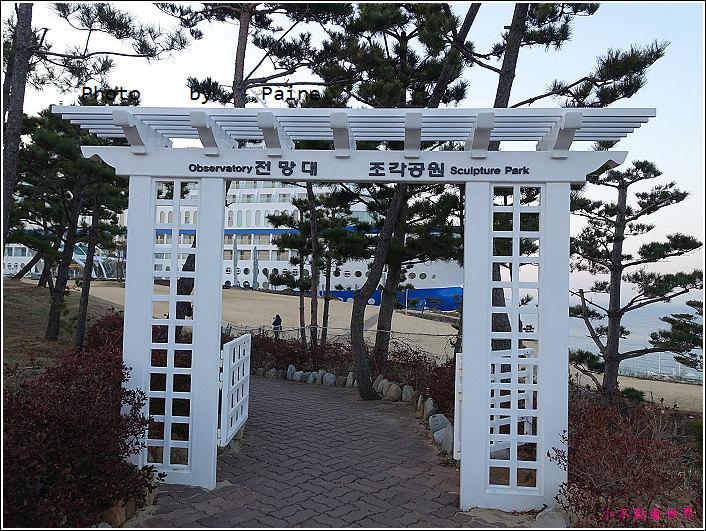 韓國正東津太陽輪遊輪飯店 (51).JPG
