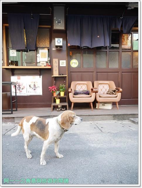 捷運信義安和站美食寅樂屋咖哩咖啡薑汁巧克力老店image043