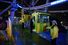 DSC_3092 (ppeng@yahoo) Tags: night nikon taipei 台北 2470 d810 taipeichildrensamusementpark 兒童新樂園 台北兒童新樂園