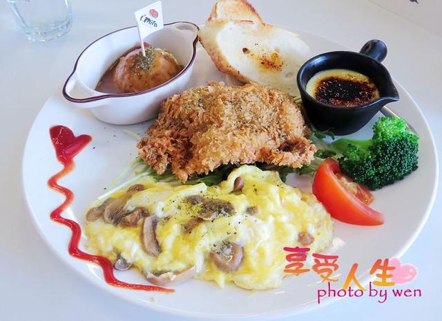 《美食》台南。I – Mita 愛米塔~一個人也可以很悠閒| 享受人生