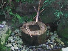 Stone Basin in Kyoto Temle
