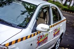 (Moran Tsai) Tags: pentaxk3ii smcda50mmf18 vios toyota drivingschool kaohsiung