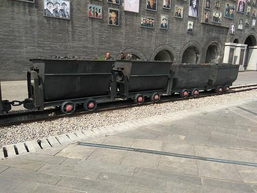 Shanxi243