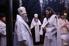 26. Праздник Богоявления в Святогорской Лавре