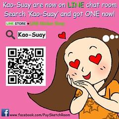 ไลน์สติกเกอร์ข้าวสวยสามารถโหลดได้แล้ววันนี้  คลิกที่ลิงค์  http://line.me/S/sticker/1060041  หาพบได้จาก QR code ในภาพ หรือเสิร์ชคำว่า Kao-Suay ใน LINE Store และ Sticker Shop ใน LINE แอพพลิเคชั่นก็จะปรากฏให้เห็น..  สามารถดูผลงานอื่นๆ ได้ใน www.facebook.com