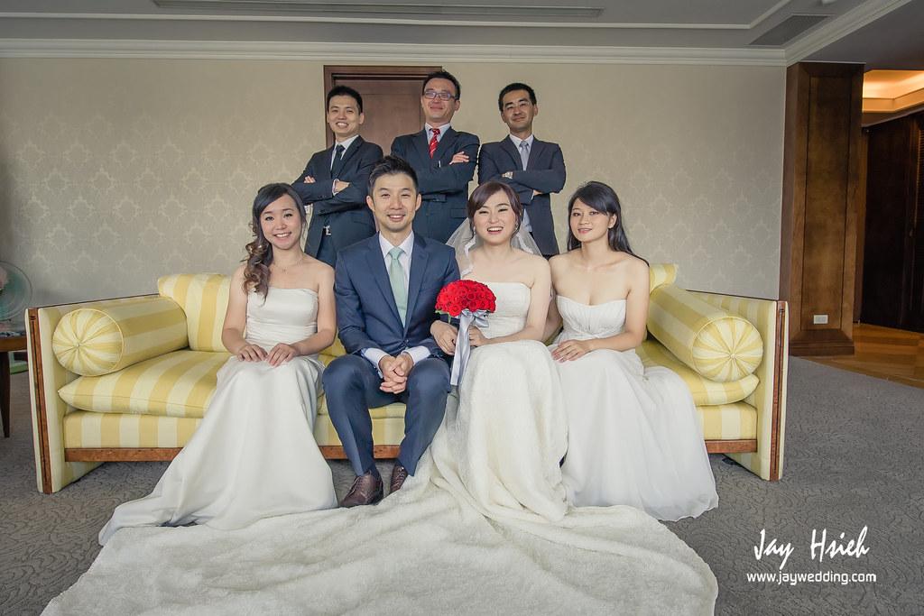 婚攝,楊梅,揚昇,高爾夫球場,揚昇軒,婚禮紀錄,婚攝阿杰,A-JAY,婚攝A-JAY,婚攝揚昇-104