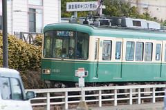 DS7_7342.jpg (d3_plus) Tags: street sea beach nature japan train walking scenery outdoor fine tram daily  enoshima  tamron seashore   dailyphoto thesedays enoden   fineday inamuragasaki  shichirigahama  tamron28300mm     tamronaf28300mmf3563  route134 a061   d700  tamronaf28300mmf3563xrdildasphericalif  nikond700 tamronaf28300mmf3563xrdildasphericalifmacro tamronaf28300mmf3563xrdild 134 a061n