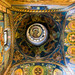 Dome ceiling of Church of the Savior on Blood, Saint Petersburg, Russia サンクトペテルブルク、血の上の救世主教会のドーム天井