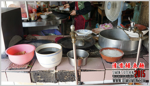清香鱔魚麵201503.jpg