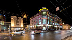 (Orienter 9) Tags: street longexposure urban color architecture night nikon russia sigma ivanovo exposurefusion 37ru
