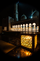 Sheik Zayed Grand Mosque - Abu Dhabi - 13 (coopertje) Tags: architecture evening gulf nightshot mosque emirates abudhabi unitedarabemirates grandmosque moskee sheikzayed sheikzayedgrandmosque