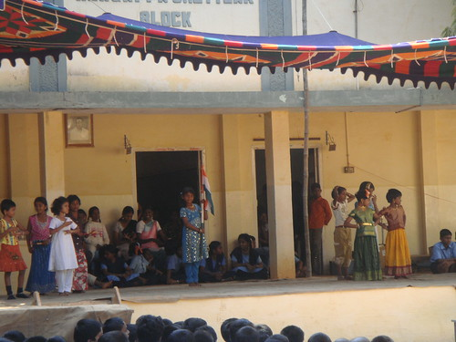 School Events - Annual Day