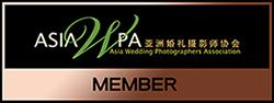 AsiaWPA Member Logo %2F 亚洲婚礼摄影师协会会员标志.jpg