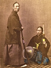 Daimios' Commissioner ca1870 (SSAVE w/ over 6.5 MILLION views THX) Tags: japan japanese customs costumes culture 1870