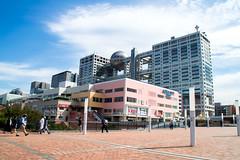 Odaiba (Tatsuya cXw) Tags: odaiba fujitv