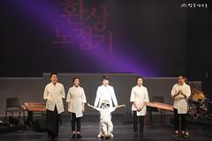 11 (성수아트홀) Tags: 2016 그림 상주단체 국악 성수아트홀 성동문화재단