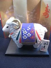 The Year of the Sheep (Ad Blankestijn) Tags: eto japannavigator