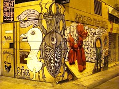 Corner with Graffiti. Athens Centre (MarianaNik) Tags: street streetart night corner graffiti athens noflash
