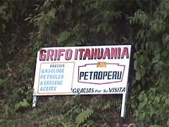 Amazonian Gas Station