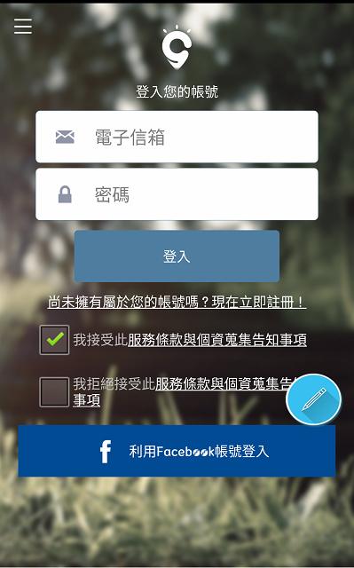 Screenshot_2015-03-02-18-14-56.jpg