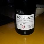 Bourgogne, Hautes Côtes de Nuits.