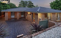 5 DUMFRIES RD, St Andrews NSW