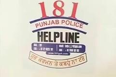 POLICE HELPLINE MOHALI THE GREAT JOB - FROM SUKHBIR BADAL JI - SUKHBIR BADAL (Punjab News) Tags: punjabnews punjabpolice punjab sad government