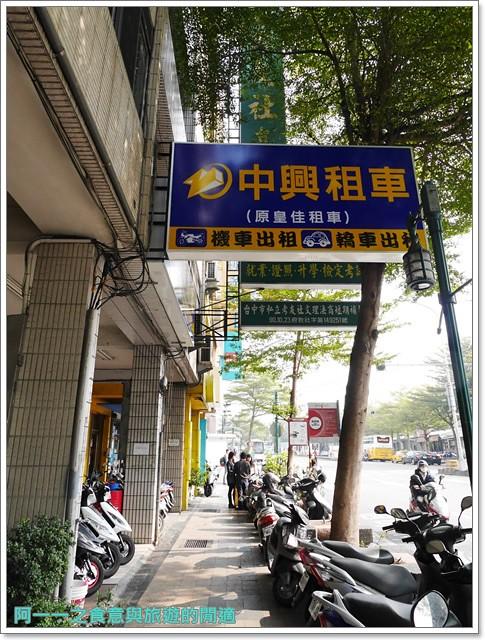 台中火車站租機車中興租車免簽本票免押金新車image003