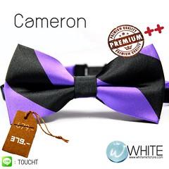 Cameron - หูกระต่าย ลายเฉียง สีม่วง ดำ Premium Quality